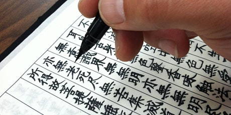 Calligraphy Meditation tickets