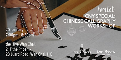 CNY Special: Chinese Calligraphy Workshop tickets
