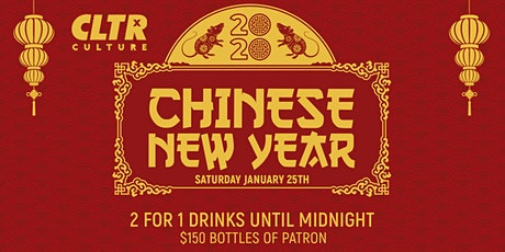 CLTR Saturdays Presents: Chinese New Year 2020 tickets