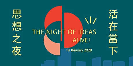 "The third edition of ""The Night of Ideas"" is coming to Hong Kong! tickets"