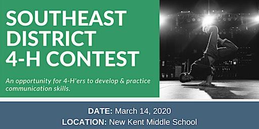 Southeast District 4-H Contest