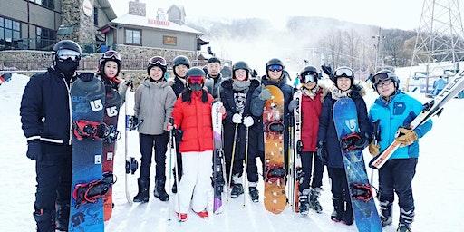 遇见NYC|滑雪活动B套餐Ski&Snowboard