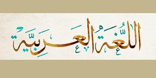 Tanwir Two Year Arabic Course