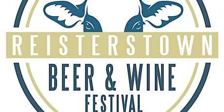 2020 Reisterstown Craft Beer & Wine Festival  tickets