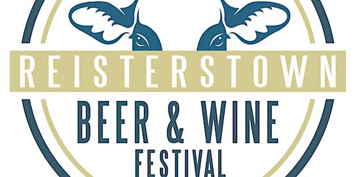 2020 Reisterstown Craft Beer & Wine Festival