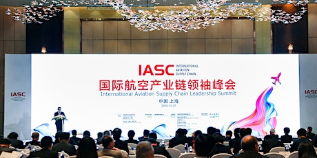 2020 IASC International Aviation Supply Chain Summit tickets