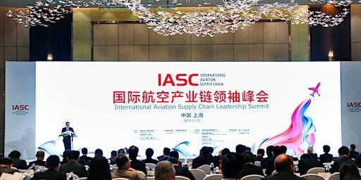 2020 IASC International Aviation Supply Chain Summit