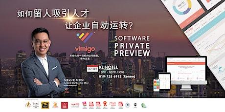 Vimigo Software Preview —— 吉隆坡站 tickets