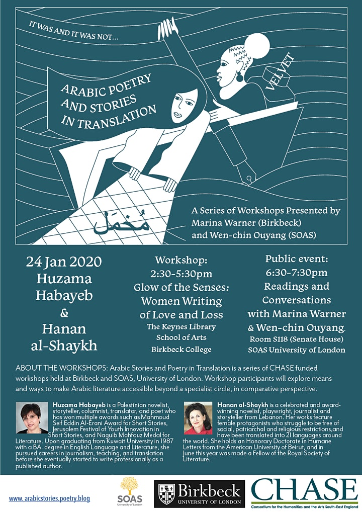 Arabic Stories and Poetry in Translation Workshop: Glow of the Senses image