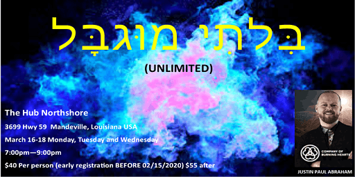 """Unlimited"" By Justin Paul Abraham"