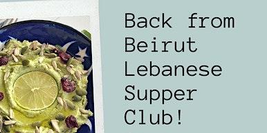 The Riad Supper Club  - Lebanese Supper Club