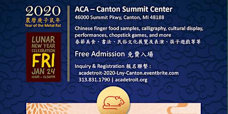 ACA  Canton Center --- Lunar New Year Celebration tickets