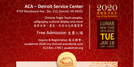 ACA Detroit Center  --- Lunar New Year Open House tickets