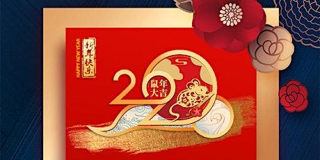 ACA Lunar New Year Banquet tickets