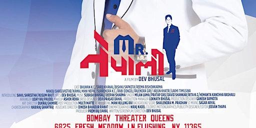 MR NEPALI. Nepali Movie