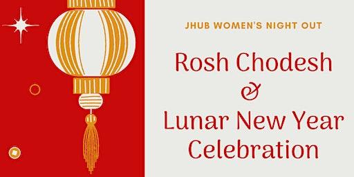 Rosh Chodesh & Lunar New Year Celebration