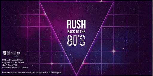 Rush Back to The 80's Valentine's Day Weekend. Two nights of dancing.