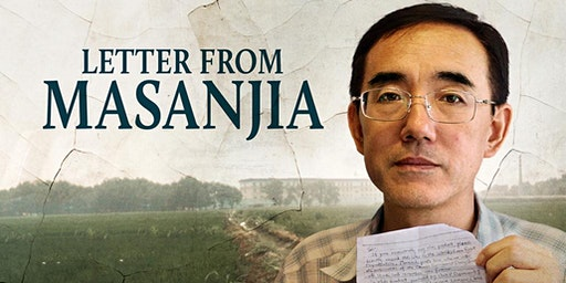 Film Screening: Letter from Masanjia