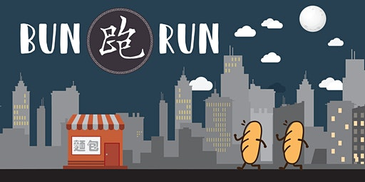 Green Hour 'Bun Run'・綠色時刻 'BUN跑'