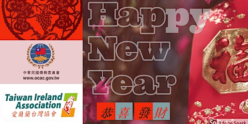2020 Year of the Rat Chinese New Year Gathering (paid member)