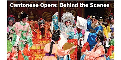 """""""Cantonese Opera Behind the Scenes"""" Free workshop"""