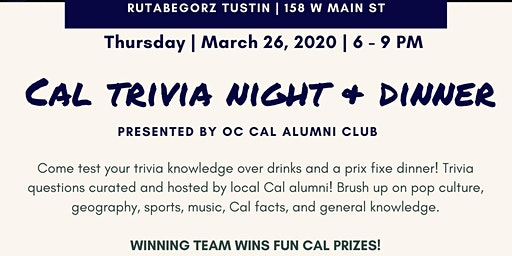 Cal Trivia Night
