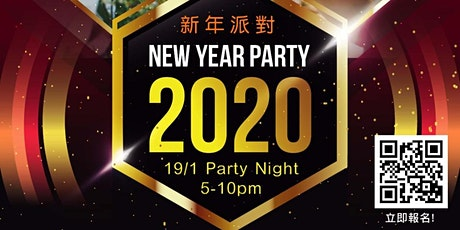 【2020人氣熱爆】New Year x Cocktail Party ! tickets