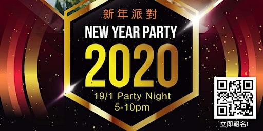 【2020人氣熱爆】New Year x Cocktail Party !