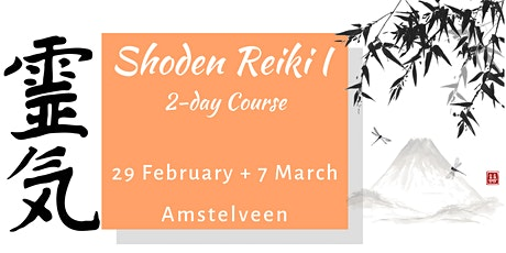 Shoden (Reiki 1) Course - 29 February & 7 March 2020 tickets