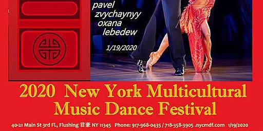 2020 Multicultural Dance Festival -Spring Ball Dance Competition