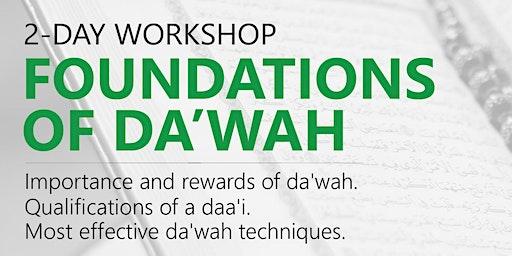 Foundations of Da'wah Workshop