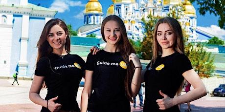 Kiev Private City Tour by Guide me UA tickets