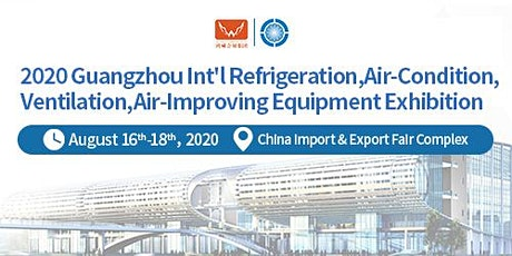 AVAI China-Int'l Refrigeration, Air-Condition, Ventilation, Air-Improving tickets