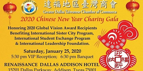 2020 Chinese New Year Charity Gala tickets