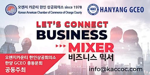Business Mixer 비즈니스 믹서