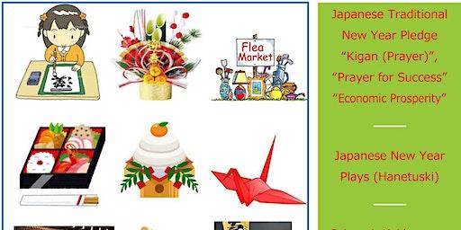 New Year Japan Festival