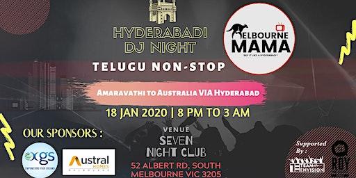 Hyderabadi DJ NIGHT | Telugu NON-STOP |Melbourne | Sankranthi Special