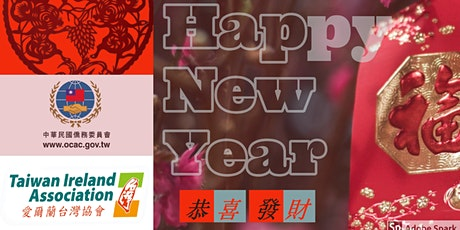 2020 Year of the Rat Chinese New Year Gathering (infant) tickets