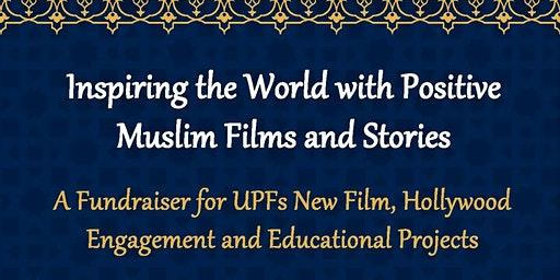 Support Inspiring Muslim Films - Houston