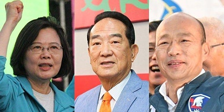 Taiwan after the 2020 Election - Post-Election Scenarios tickets