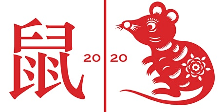 Chinese New Year's Eve Celebration tickets
