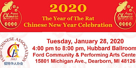 2020 Ford Chinese Association Chinese New Year Celebration tickets