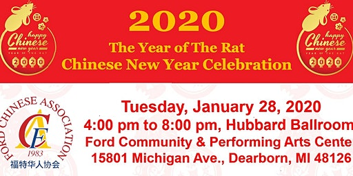 2020 Ford Chinese Association Chinese New Year Celebration