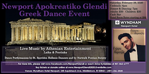 Newport Apokreatiko Glendi - Greek Dance