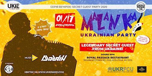 Ukrainian MALANKA Party: Philadelphia