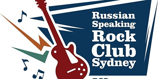 Rock Club Concert 23d of February Celebration