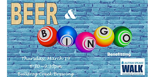 Beer & BINGO for a Cause!