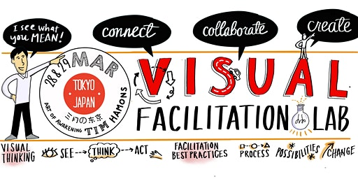 Visual Facilitation Lab - Tokyo (Japan) Mar 2019