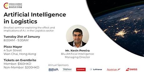 Artificial Intelligence (AI) in Logistics - Breakfast Seminar tickets
