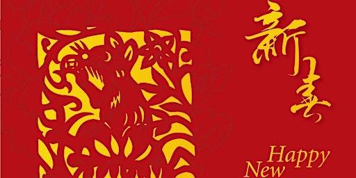 2020 鼠年春晚 | 寻找逐梦者 Chinese New Year's Gala